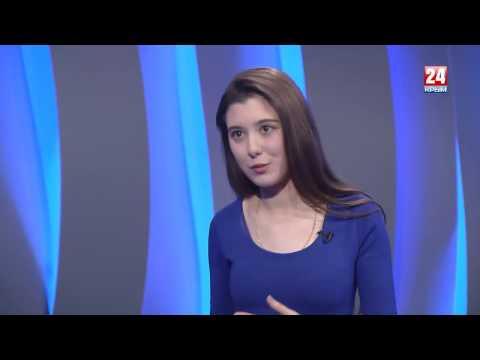 Фериде Мустафаева. Банковская система России в 2016