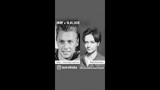 «Легальная провокация» с Марией Казначеевой. Гость — Александр Солдаткин. Встреча 1