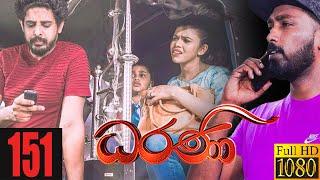 Dharani   Episode 151 13th April 2021 Thumbnail