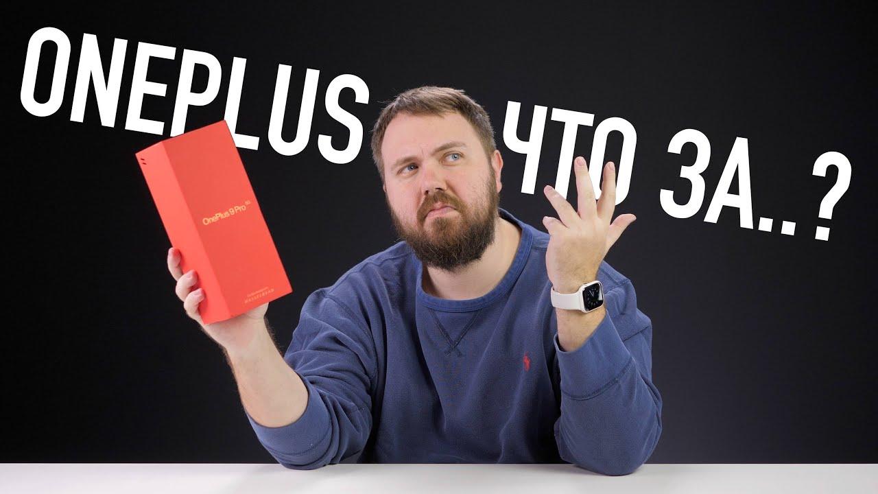 Лучший Android-смартфон 2021: что могло пойти не так?