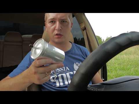 Опрессовка впуска двигателя Passat B5(Проект семейный)