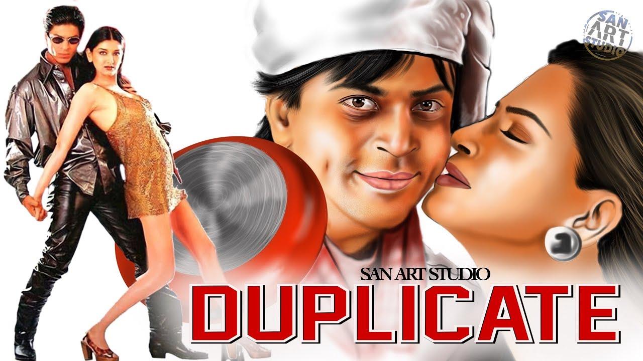 Download DUPLICATE 1998 | Shahrukh Khan | Juhi Chawla | Sonali Bendre | Digital Painting in Procreate