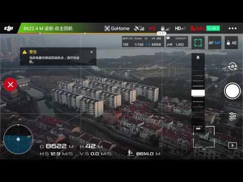 DJI Mavic Pro 9KM long range fpv flight(18KM total)