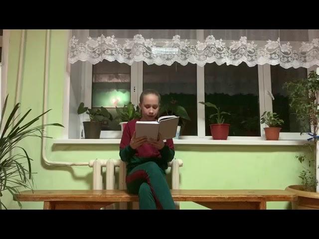 Капэльская Дарья читает произведение «Молодость» (Бунин Иван Алексеевич)