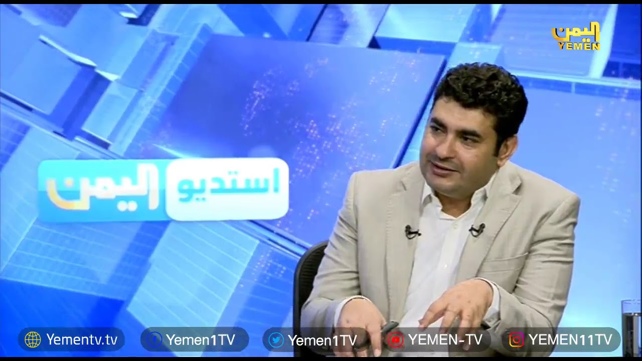 Photo of استديو اليمن – المخططات الايرانية في اليمن  30/06/2019