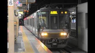 2021/01/06 2786M 丹波路快速 223系(MA07編成)