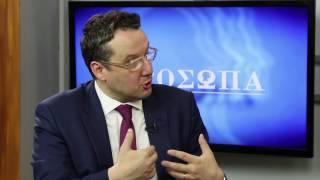 Ο Άρης Τζιαμπίρης για τις σχέσεις Ελλάδος - Ισραήλ