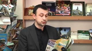 В Чернівцях випустили туристичний планшет