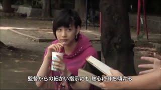 カラスの親指』| https://youtu.be/Vu9MdyXW8SA 2012年11月23日公開。...