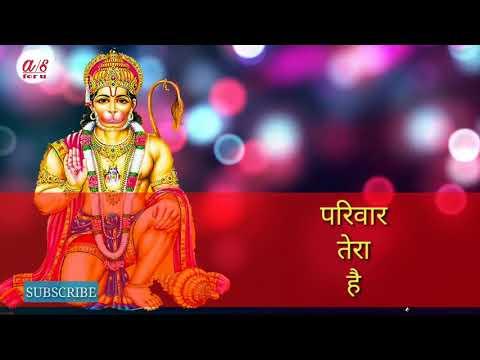 Hanuman ji whatsapp status video ,हनुमानजी का बहुत सुंदर वीडियो