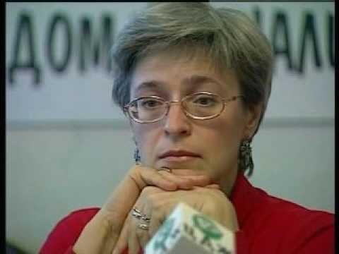 Politkovskaya Funeral