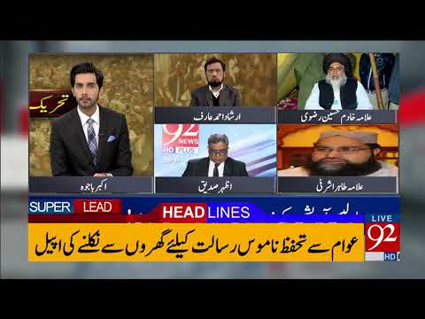 Latest News Today | News Headlines 09:00 PM | 15 November 2017