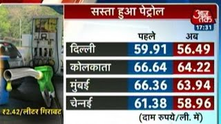 Petrol, Diesel prices fall by Rs 2.42, Rs 2.25