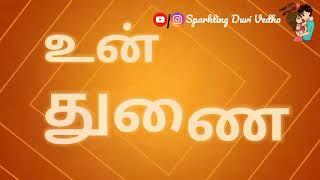 Un thunai thedi na vanthaen |Kaali eppa ne song whatsapp status|Sparkling Duvi Vedha