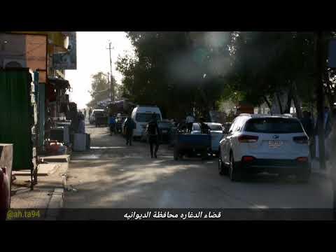 جواله في مدينة الدغاره محافظة الديوانية  وضع بعد ما تم بلاغ الناس نتشار فايروس كورونا في العراق