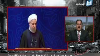 گزارشی از مهمترین رویدادهای داخلی و خارجی در ایران و درگیری احزاب بر سر قدرت در سال 2016 خواهيم بود
