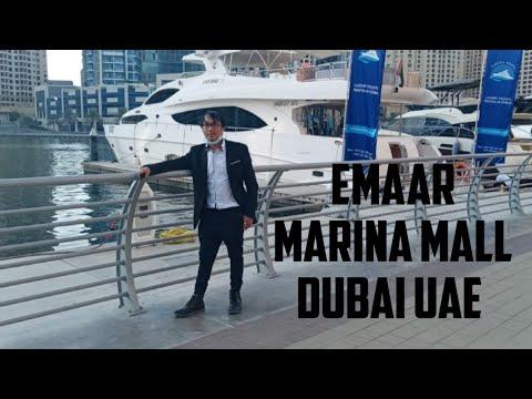 #emaar #marina #mall #dubai #uae