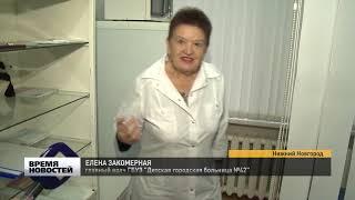 В детской поликлинике № 42 Московского района завершился капитальный ремонт.