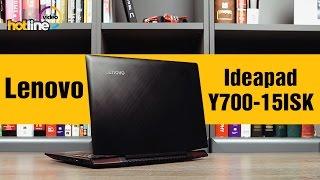 Lenovo Ideapad Y700-15ISK – обзор игрового ноутбука(Выбрать магазин и купить Lenovo Ideapad Y700-15ISK: http://hotline.ua/computer-noutbuki-netbuki/lenovo-ideapad-y700-15-80nv00emua/prices/ ..., 2016-02-02T08:18:34.000Z)