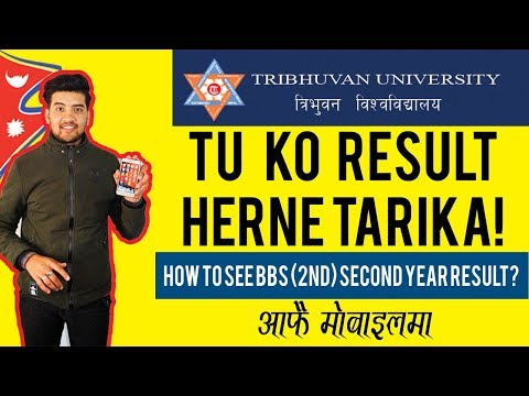HOW TO LOOK BBS,BSC AND BED RESULT 2075 IN ANDROID MOBILE PHONE ।DOCTORZENIUS PRODUCTION।