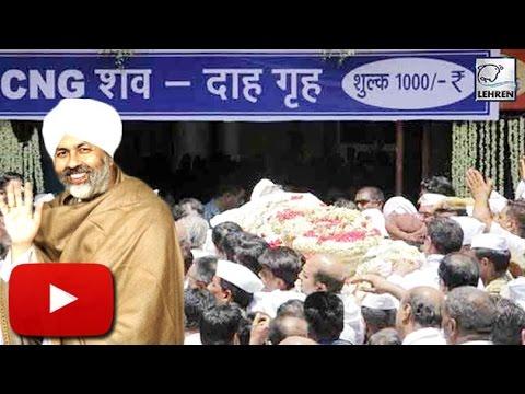 Nirankari Baba Hardev Singh Last Rites Video | Lehren News