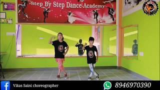 Hua Yeh Kya Tumhe Kaise Bataye song dance choreography Vikas Saini