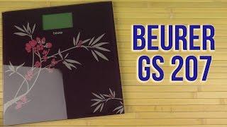 Розпакування BEURER GS 207