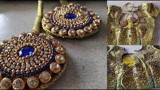 heavy bridle aari  latkan making process using with normal needle