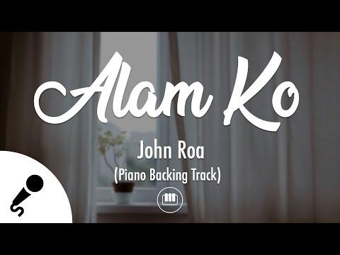 Alam ko - John Roa (Piano Backing Track)