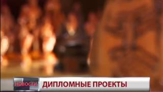 Дипломные работы декораторов. Новости. GuberniaTV