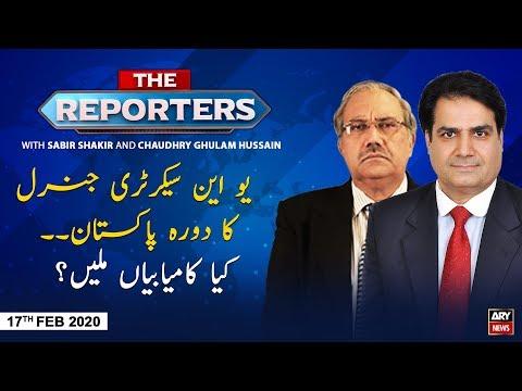 The Reporters   Sabir Shakir   ARYNews   17 FEBURARY 2020