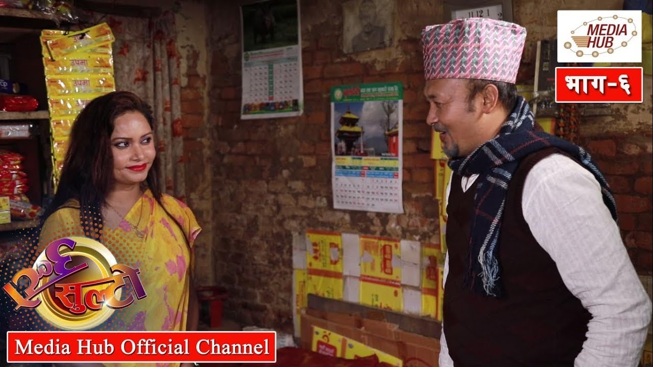 Ulto Sulto, Episode-6 ,4-april-2018, By Media Hub Official Channel