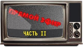 Впервые трансляция AtletikTV (часть II) | AtletikTV
