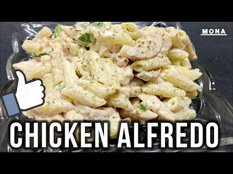 Fettuccine Alfredo Pasta Recipe - Penne Pasta With White Sauce