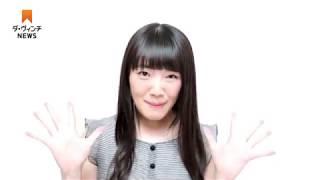 ダ・ヴィンチニュースの人気企画【声優図鑑】より、 声優・髙橋麻里さん...