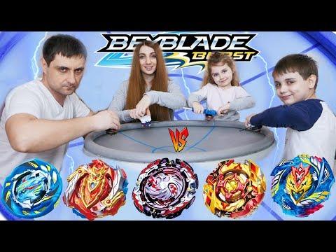Семейный Чемпионат ЧО ЗЕТ ВОЛЧКАМИ БЕЙБЛЭЙД На Большой Арене  Cho Z Beyblade Для Детей kids children