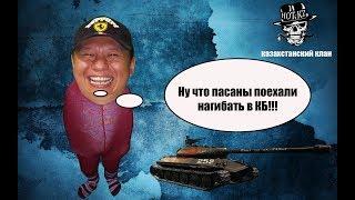 По заказу Пивного Чела командные бои
