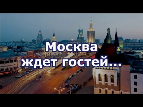 Посуточно снять квартиру в Москве