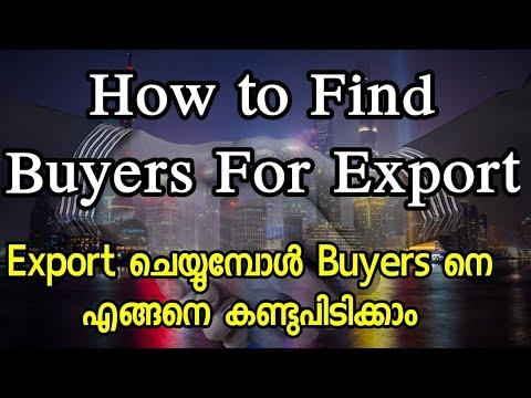 How to Find Buyers For Export Business/Export ചെയ്യുമ്പോൾ Buyers നെ എങ്ങനെ കണ്ടുപിടിക്കാം/Lj Tips