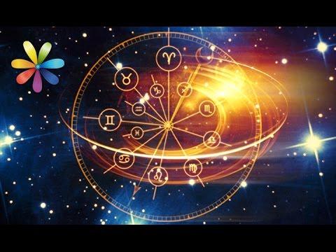 Гороскоп на сегодня Лев. Бесплатный гороскоп на 10 июля