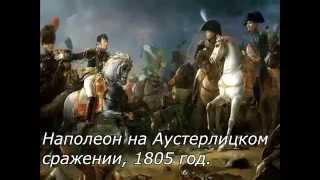 Исторические личности в романе Льва Толстого