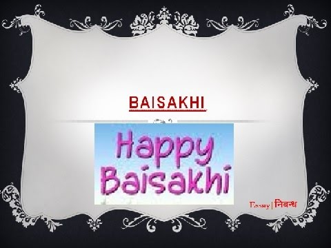 baisakhi festival  an essay on baisakhi in english language baisakhi festival  an essay on baisakhi in english language