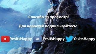 Happy's stream 20th July 2019 [WCG WC3] Русская трансляция День 3