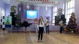 Я не буду—Полина Гагарина (cover)