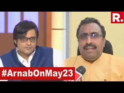BJP' Ram Madhav Speaks Exclusively To Arnab Goswami | Lok Sabha Election Results 2019