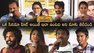 C/o Kancharapalem Movie Team Gets Emotional About The Success | Manastars