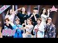 [创造营2020 CHUANG 2020] EP02 Part II |Theme Song MV's center was born! 主题曲考核舞台初C位诞生!