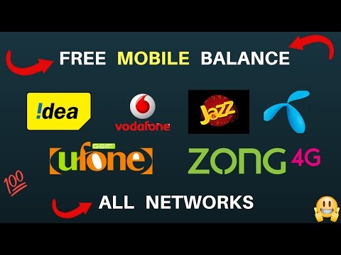 How To Get Free Mobile Recharge Credit In Whole World | Free Mobile Balance Easily | Urdu Hindi