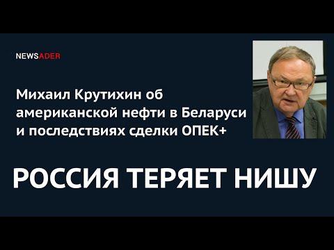 РОССИЯ ТЕРЯЕТ НИШУ: