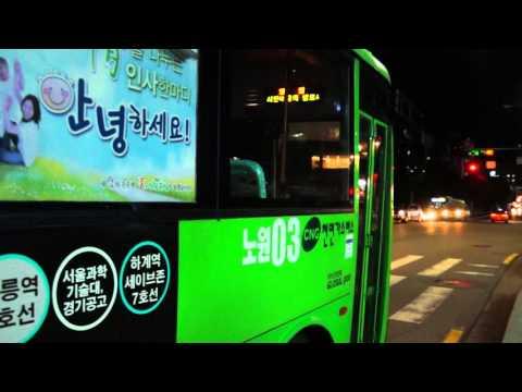 Seoul Metropolitan Bus Route Nowon-03 bus leaving Seoul Tech